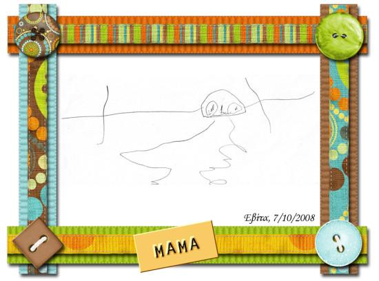 mama071008