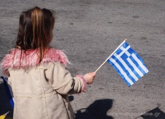Κοριτσάκι με ελληνική σημαία