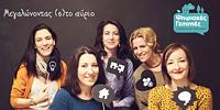 psifiakes-team