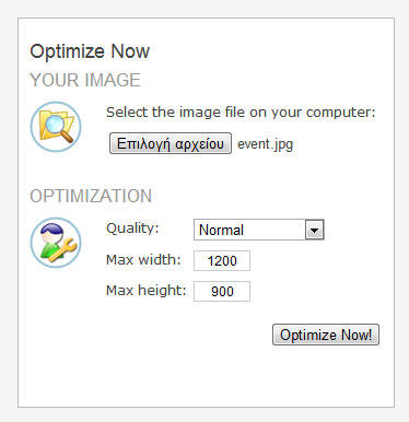 Screenshot από Free Image Optimizer