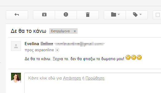 evelinas-first-email