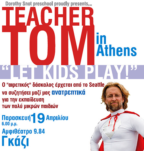 teacher-tom