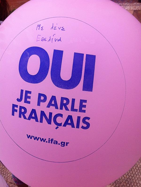 Je parle francais