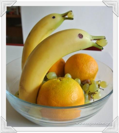 Μπανάνες δελφίνια