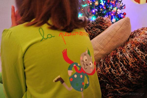 Λεπτομέρεια-έκπληξη από τη πιτζάμα της Εβίτας: Είχε ζωγραφιά και στην πλάτη!