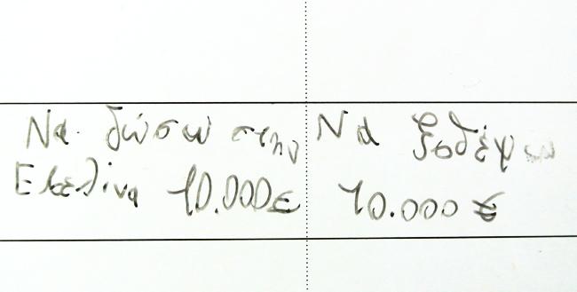 10000euro