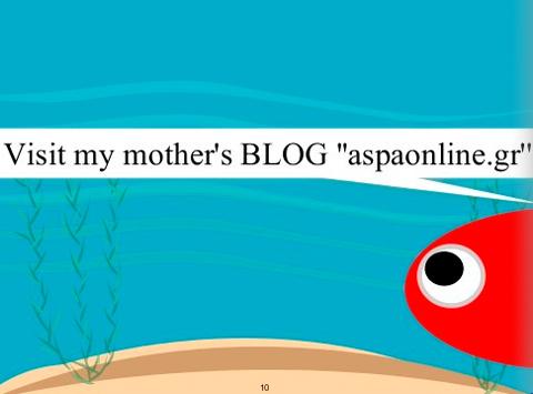 Επισκεφτείτε το blog της μητέρας μου aspaonline.gr