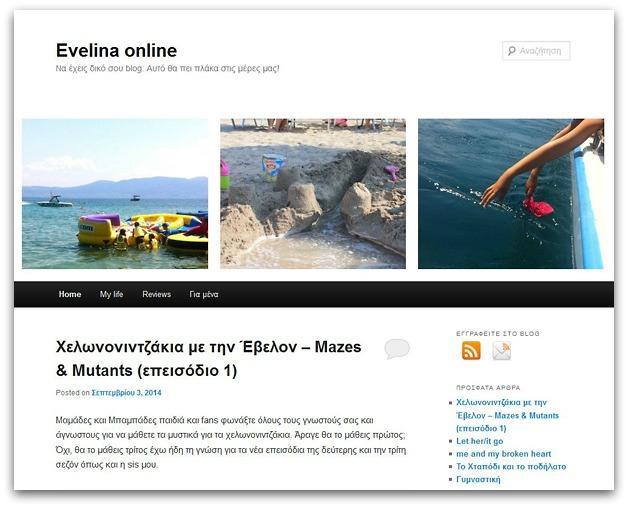 Evelina Online