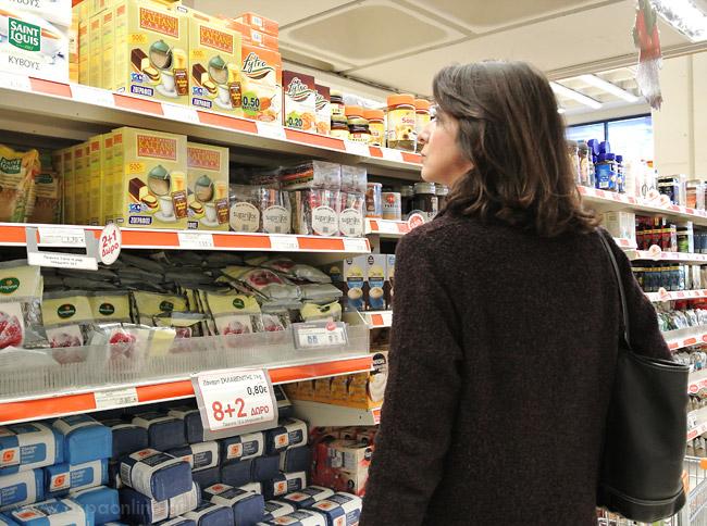 aspa-sto-supermarket