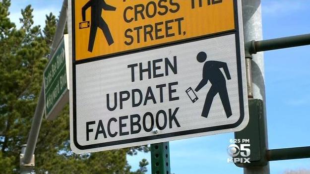 first-cross-street-then-facebook