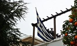 Η βρεγμένη Ελληνική σημαία