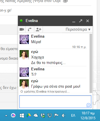 evelina-chat