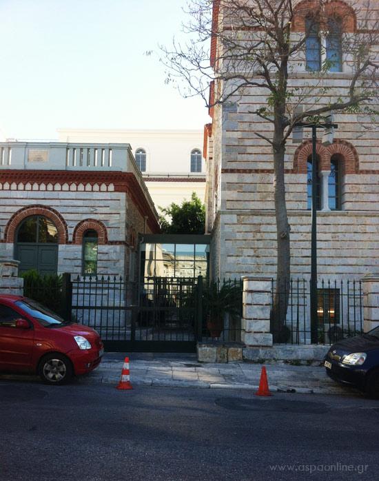 Οφθαλμιατρείο Αθηνών