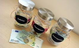 Πώς να μάθουμε στα παιδιά να διαχειρίζονται τα χρήματά τους