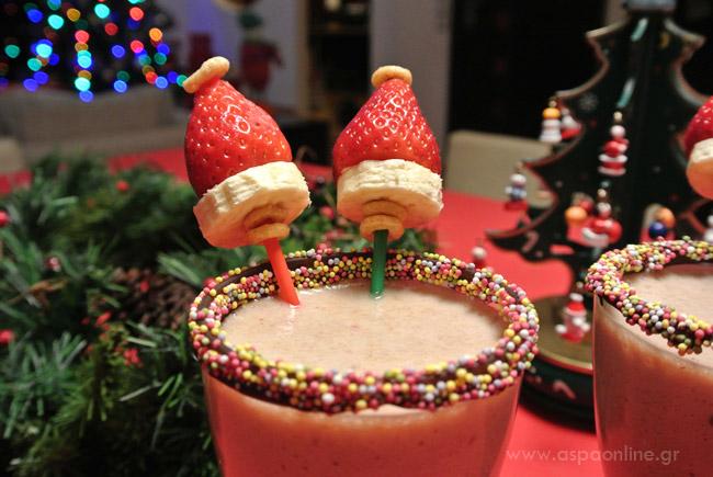 smoothie-giortini-apolafsi