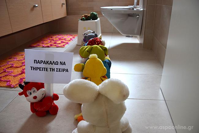 Πρωταπριλιάτικες φάρσες: Πολυκοσμία στο μπάνιο