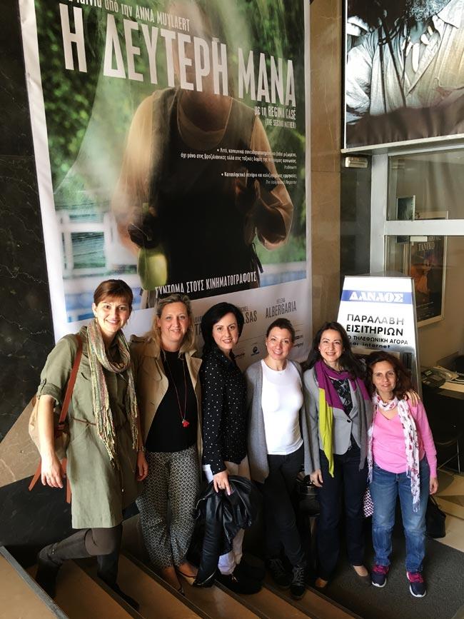 """5 + 1 μαμάδες στην ειδική προβολή της ταινίας """"Η Δεύτερη Μάνα"""""""