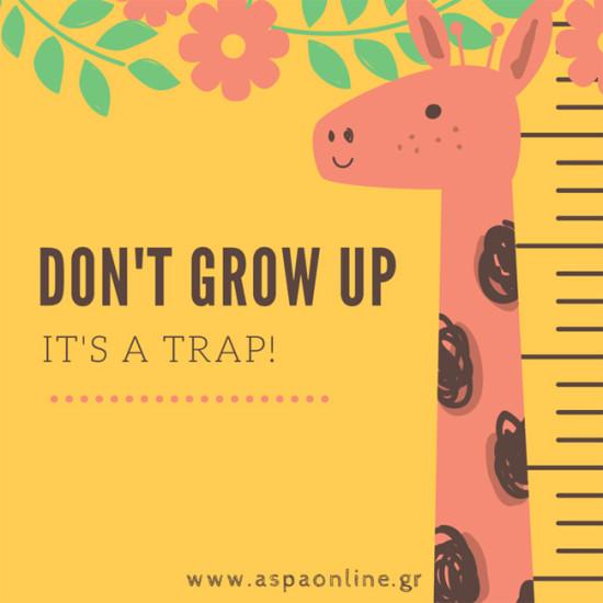 Μη μεγαλώσεις, είναι παγίδα
