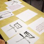 Πρώτο μάθημα Ιαπωνικών: Ένα νέο, συναρπαστικό ταξίδι μόλις ξεκίνησε