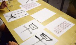Μάθημα Ιαπωνικών: Καλλιγραφία