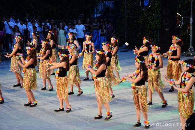 Ένα παιδί που χορεύει: Χαβανέζικος