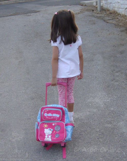 Η μικρή μου πηγαίνει γυμνάσιο