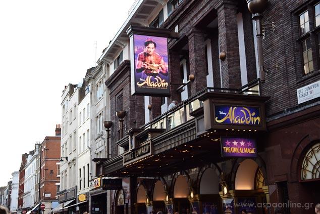 London Story #3: Να τι έπαθα όταν είδα το Αλαντίν το μιούζικαλ